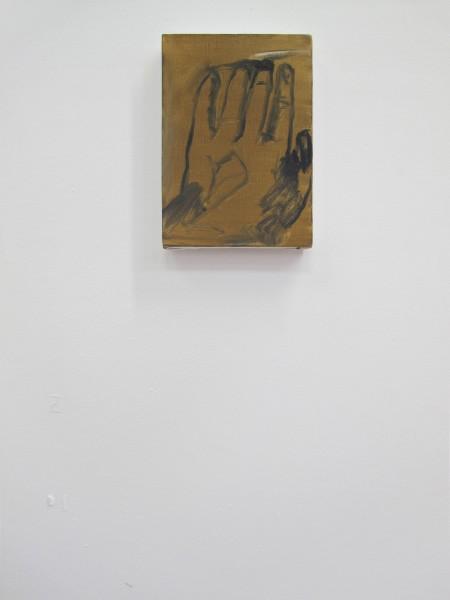 La Chambre des cartes#6, huile sur toile, 24x18cm, 2017